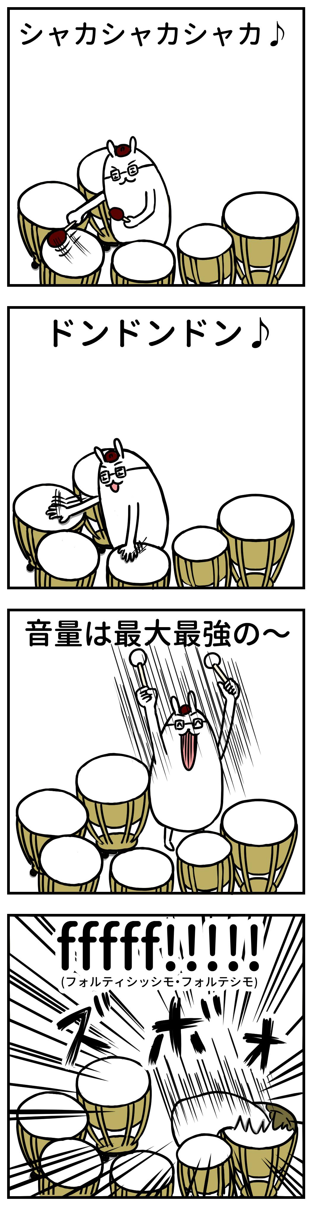 ティンパニ 頭突っ込む オーケストラ 曲
