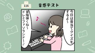 ピアノを弾くイラスト
