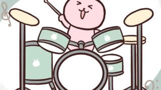 ドラムを叩くフリーイラスト